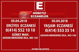 """Siverek Belediyesi #EvdeKal on Twitter: """"05.04.2018 Perşembe Siverek için  nöbetçi #Eczane listesi İhtiyacınız olmaması dileğiyle, @ResulYilmaz63… """""""