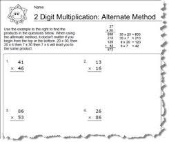 Worksheets Using an Alternative Method for 2 Digit MultiplicationWorksheet 1 of 10 - D. Russell. Multiplication Worksheets.