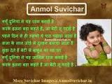 150 best images about Hindi Suvichar Images on Pinterest | Kos ...