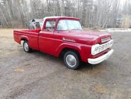 Find Mercury Pickup Trucks for Sale by Owners and Dealers   Kijiji Autos