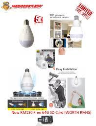V380 Wireless Wifi Security Light Bulb Ip Camera