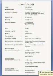 format of marriage resume good biodata military bralicious co