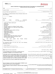 Check spelling or type a new query. Rak Bank Letter Of Authority Form 2020 2021 Fill And Sign Printable Template Online Us Legal Forms