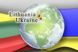 Литовские депутаты - венгерским коллегам: Ультиматумы заблокировать сближение Украины с ЕС или НАТО неприемлемы - Цензор.НЕТ 7901