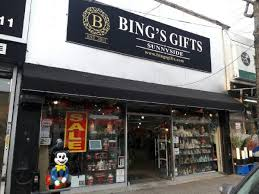 bings hallmark a well known sunnyside gift to close