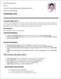 Educator Sample Resumes Beauteous Sample Resume Educational Qualification Fruityidea Resume