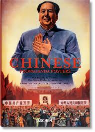 chinese propaganda posters books chinese propaganda posters