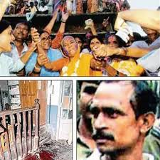 200 women lynched rapist in court, cut-off his private part   Nagpur,  Maharashtra story – Indian Crime Story – Podcast – Podtail