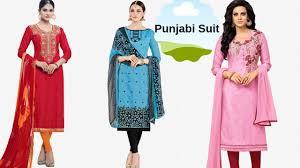 New Latest Punjabi Suit Design 2019 Top Punjabi Suit Designs 2019 Latest Salwar Kameez Design