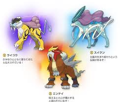 Entei Evolution Chart
