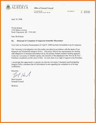 financial aid appeal letter essays academic reinstatement essay  financial aid appeal statement appeal letter for financial aid letter from uofageneralcounsel jpg