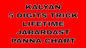 Kalyan Daily Chart Kalyan Daily 5 Digits With Panna Trick Daily Pass Otc