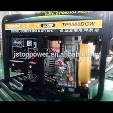 small portable diesel generator. Modren Generator TOPOR Best Price Small Portable Diesel Welding Generator With Small Portable Diesel Generator E