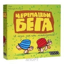 <b>Настольная игра Hobby World</b> Черепашьи бега (2000/1000 ...
