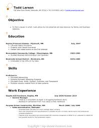 Resume Template For Retail Job Sinma Carpentersdaughter Co