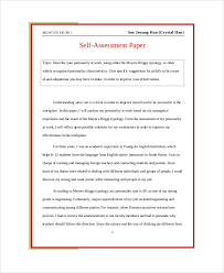 self edu essay