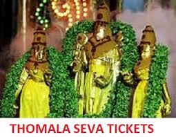 Thomala Seva Tickets Online Booking Starts Ttdsevaonline