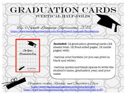 Free Printable Graduation Cards Graduation Cards Free By Speech Language Expressions Tpt
