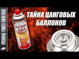Agree, this <b>Газовый баллон</b> цангового типа <b>Kovea Nozzle</b> Type ...