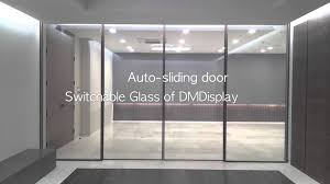 spectacular auto sliding glass door switchable glass at auto sliding door you