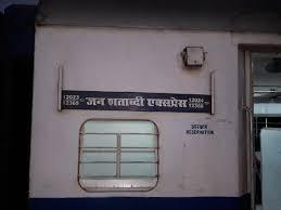 Patna Howrah Jan Shatabdi Express 12024 Irctc Reservation