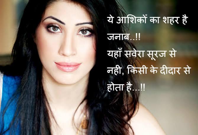 2 line attitude shayari facebook