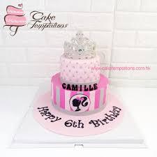 2 Layers Barbie Design Cake Princess Castle Fairy