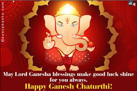 ganesh chaturthi google  ganesh chaturthi katha in hindi marathi essay on ganesh chaturthi in hindi