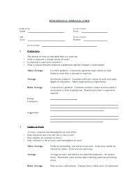 Annual Appraisal Template Yoyoshotel Info
