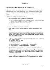 Tips For Completing Application Forms Tops Tips For Completing The Online Application