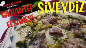 Gaziantep'in efsane yemeği Şiveydiz... Şiveydiz yapımı, Şiveydiz tarifi...  Yoğurtlu yemeklerin kralı - YouTube