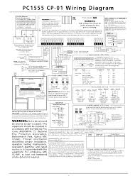 dsc wiring diagram kwikpik me dsc 1832 user manual at Dsc 1832 Wiring Diagram