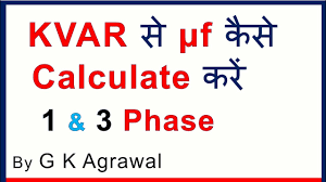Kvar To Microfarad Conversion For 1 3 Phase In Hindi