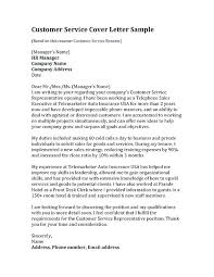 Customer Service Sample Cover Letter Example Great Cover Letter