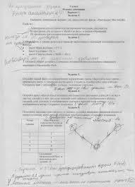 Учителя информатики Беларуси google