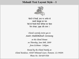 HINDU MARRIAGE INVITATION CARD MATTER IN HINDI ~ FindMemes.com