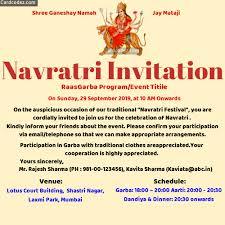 Make Navratri Festival Event Invitation Card Maker Online