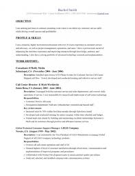 50 Resume Objective Statements 100 Resume Objective Statements Resume Template Free 3
