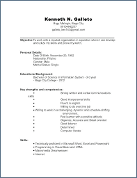 Scholarship Resume Template Example Curriculum Vitae For