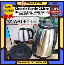 These electric coffee pot warmer available at alibaba.com, are designed explicitly for people adoring embellished products and possess premium quality assurance. Electric Kettle Automatic 2litre Tea Coffee Maker Boiler Stainless Steel Kettle Boiling Machine Instant Warmer Hot Water Boiler Heater Pot Jug Rod With Automatic On Off Safety Switch Branded High Quality For