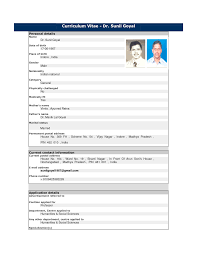 biodata examples cf resume sample personal biography resume