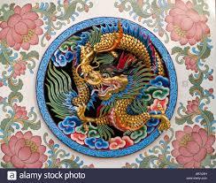 beautiful dragon painting on chinese temple kanchanaburi thailand stock image