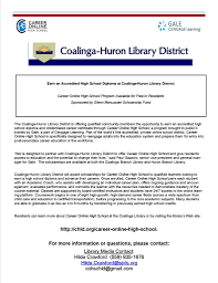 earn an accredited high school diploma at coalinga huron library  earn an accredited high school diploma at coalinga huron library district