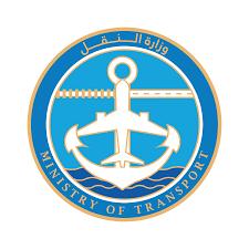 يحدث الآن توقيع إتفاقية لتطوير... - وزارة النقل - السودان