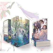 ชุดหนังสือ/Box Set นิยายหวนคู่เคียงนิรันดร์ (3 เล่มจบ) - ของแถมรอบจองครบ  ส่วนลดอีกต่อไป ฿1,000
