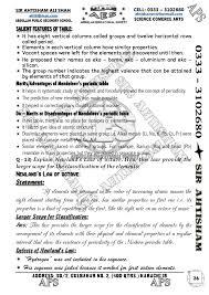 About chemistry pdf