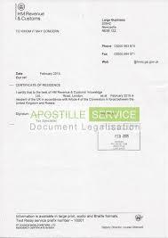 Check Apostille Org Uk S Seo