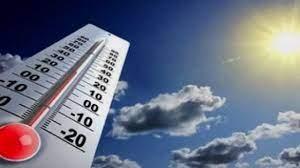 حالة الطقس ودرجات الحرارة المتوقعة غدا الأربعاء 4 أغسطس 2021 - نبض السعودية