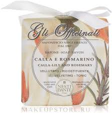 "Nesti Dante <b>Gli Officinali Calla</b>-Lily Rosemary <b>Soap</b> - <b>Мыло</b> ""Калла ..."