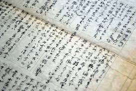 gegege no kitaro creator shigeru mizuki s essay discusses  in the essay mizuki reminisced about writing a manga about world war ii for